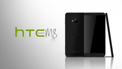 HTC M8 или HTC One +?